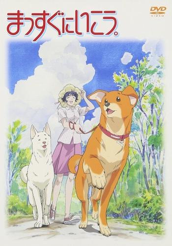 постер аниме Massugu ni Ikou.