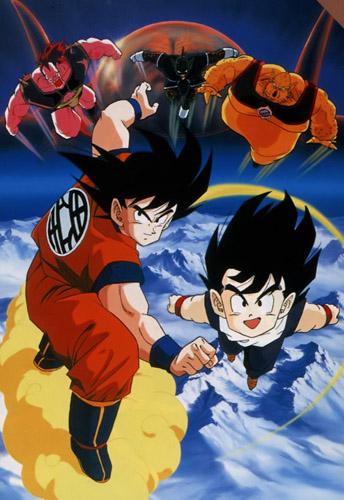Драгонболл Зет: Фильм второй / Dragon Ball Z: The World's Strongest Man