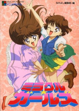 постер аниме Miracle Girls