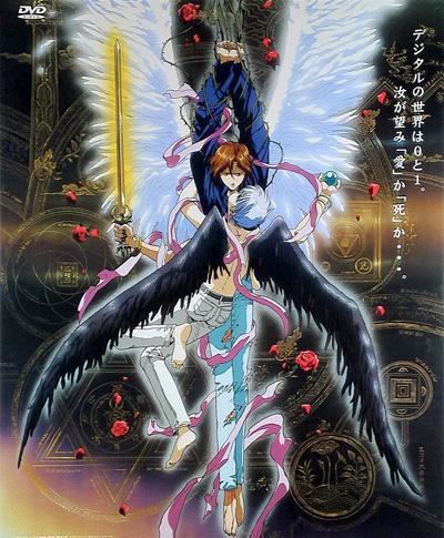 Новое воплощение богини: Токийское откровение / Shin Megami Tensei: Tokyo Mokushiroku [1995]