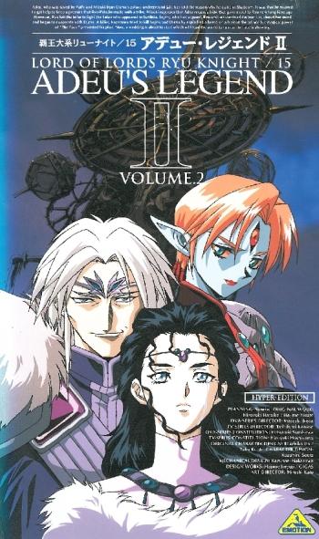 постер аниме Haou Taikei Ryuu Knight: Adeu Legend II