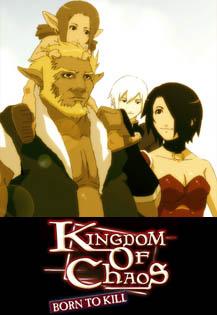 постер аниме Kingdom of Chaos: Born to Kill