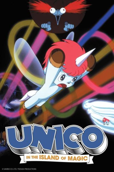 постер аниме Юнико на острове магии