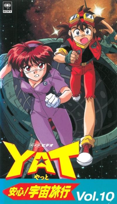 постер аниме YAT Anshin! Uchuu Ryokou