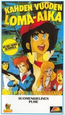 постер аниме Juugo Shounen Hyouryuuki