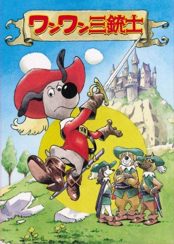 постер аниме Д'Артаньгав и три пса-мушкетера