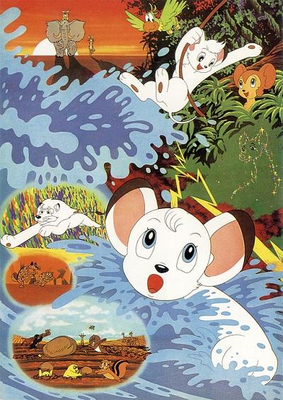 постер аниме Император джунглей - Фильм (1966)