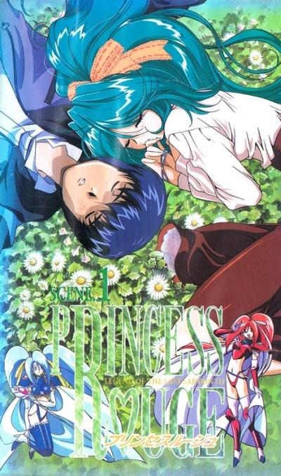 постер аниме Princess Rouge