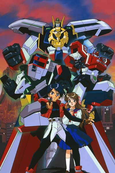 постер аниме Yuusha Tokkyuu Might Gaine