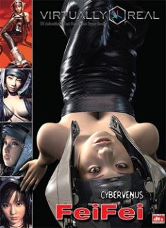 постер аниме Cybervenus FeiFei