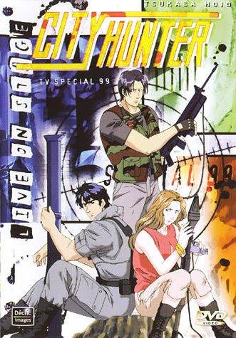 постер аниме Городской охотник (спецвыпуск третий)