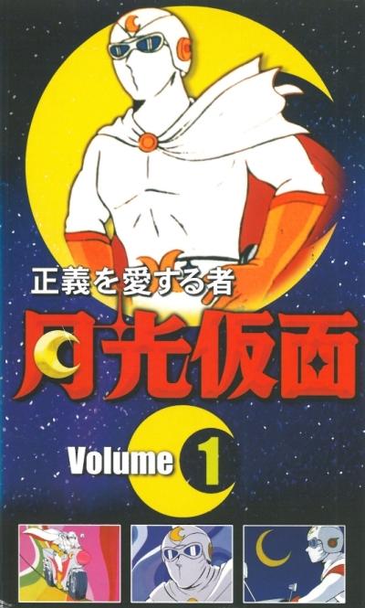 постер аниме Seigi o Ai Suru Mono Gekkou Kamen