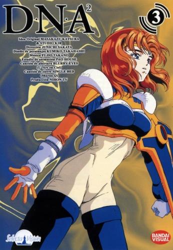 постер аниме DNA2: Dokoka de Nakushita Aitsu no Aitsu OVA