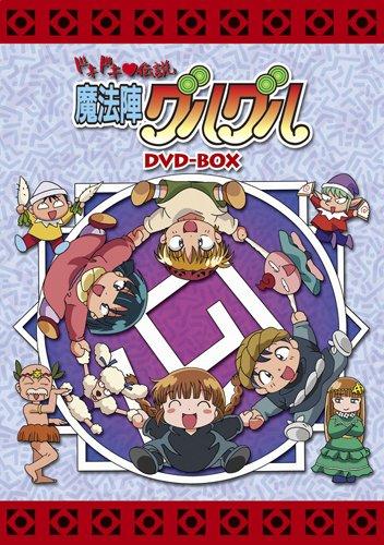 постер аниме Волшебный круг Гуру-Гуру [ТВ-2]