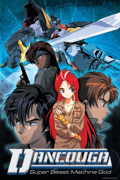 постер аниме Choujuu Kishin Dancougar