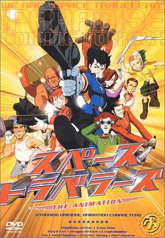 постер аниме Space Travelers The Animation
