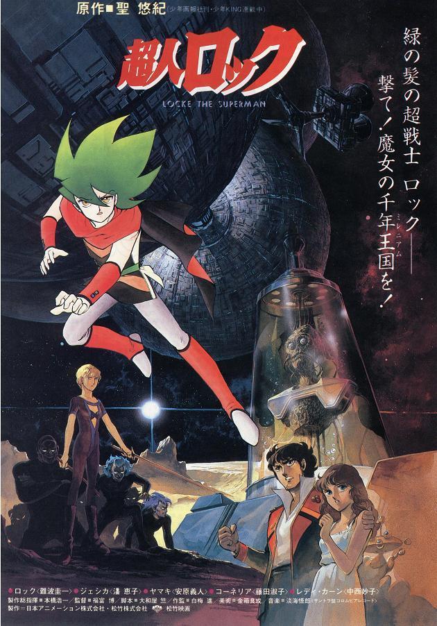 Chojin Locke (1984)[Japones Sub. Español-Ingles][Mega +] 1