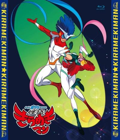 постер аниме Time Bokan 2000: Kaitou Kiramekiman