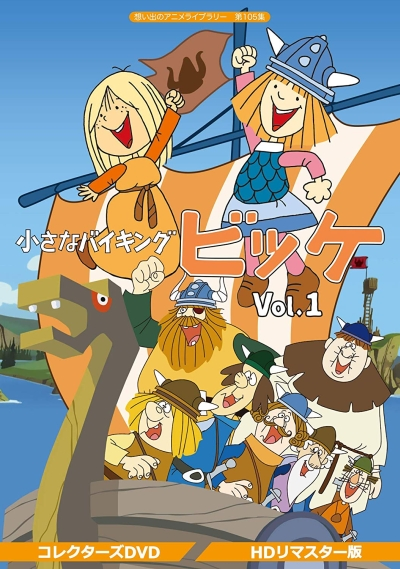 постер аниме Chiisana Viking Vickie