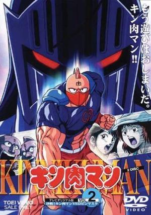 постер аниме Kinnikuman
