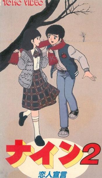 постер аниме Девять 2