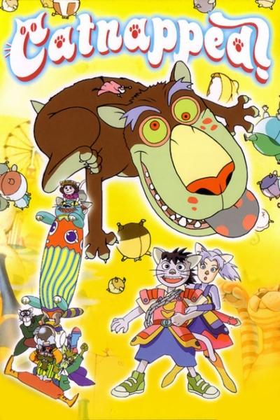 постер аниме Totsuzen! Neko no Kuni Banipal Witt