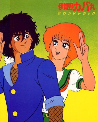 постер аниме Igano Kabamaru