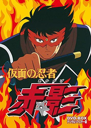 постер аниме Kamen no Ninja Akakage