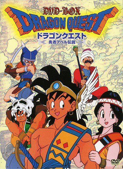 постер аниме Драгон Квест: Героические приключения Абеля
