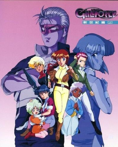 постер аниме Девичья Сила OVA-5
