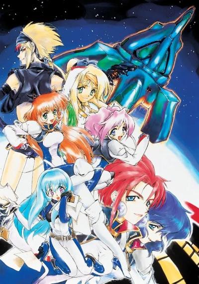 постер аниме Девичья Сила OVA-6