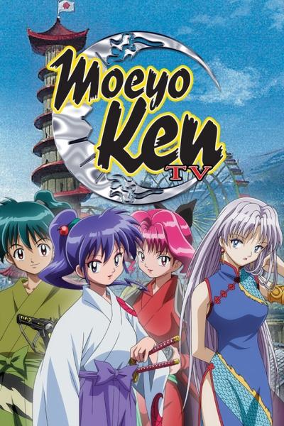 постер аниме Kidou Shinsengumi Moeyo Ken TV