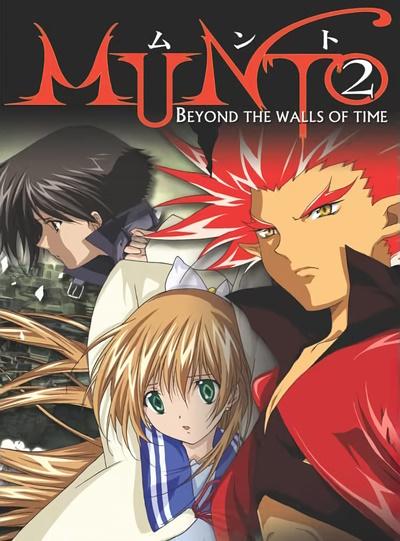 постер аниме Мунто OVA-2