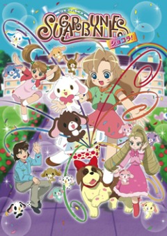 постер аниме Sugar Bunnies Chocolate!