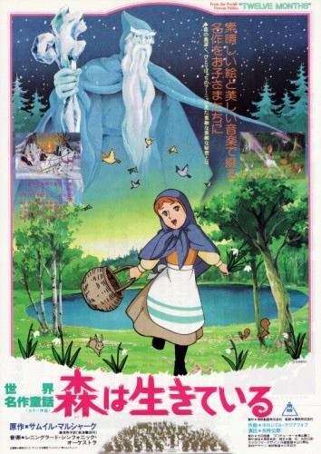постер аниме Двенадцать месяцев