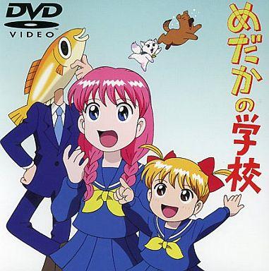 постер аниме Medaka no Gakkou