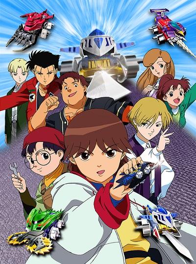 постер аниме Gekitou! Crush Gear Turbo