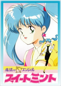 постер аниме Mahou no Angel Sweet Mint