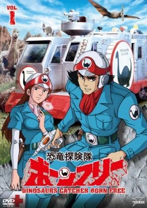постер аниме Kyouryuu Tankentai Born Free