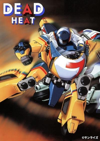 постер аниме Dead Heat