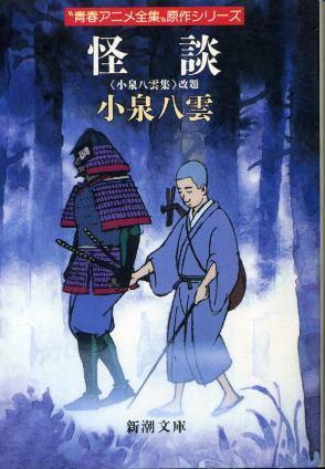 постер аниме Seishun Anime Zenshuu