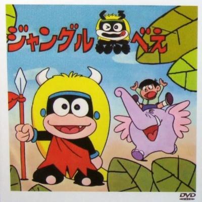 постер аниме Jungle Kurobee