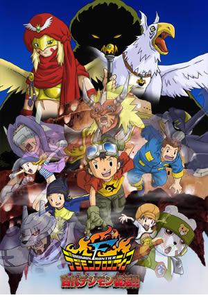 постер аниме Digimon Frontier: Kodai Digimon Fukkatsu!!