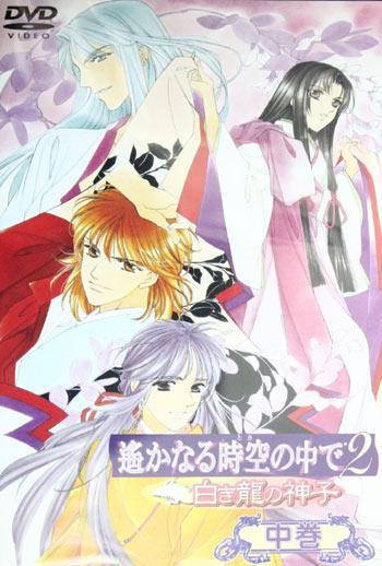 постер аниме В далекие времена OVA-2