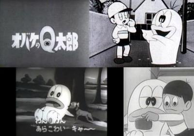 постер аниме Привидение Кью-Таро [ТВ-1]
