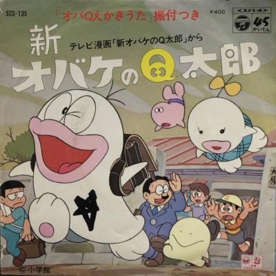 постер аниме Привидение Кью-Таро [ТВ-2]