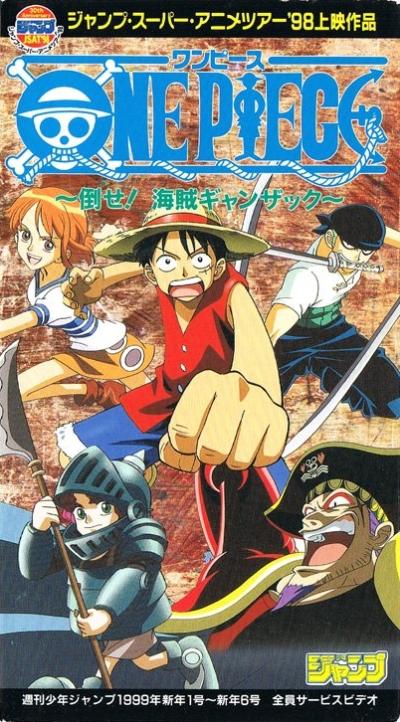 Ван-Пис: Победить пирата Ганзака! / One Piece: Defeat the Pirate Ganzack! [OVA][RUS(int), JAP+SUB][2003][приключения, комедия, драма, фэнтези][TVRip][Любительская][HARDSUB]