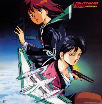 постер аниме Lightning Trap: Leina & Laika