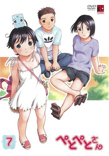постер аниме Прилипала-сан