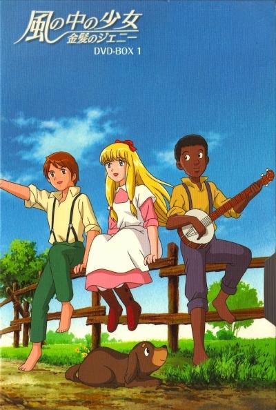 постер аниме Kaze no Naka no Shoujo Kinpatsu no Jeanie